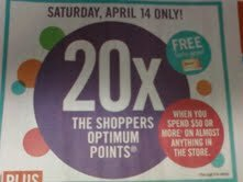20x BONUS EVENT at SDM this coming Saturday, April 14, 2012