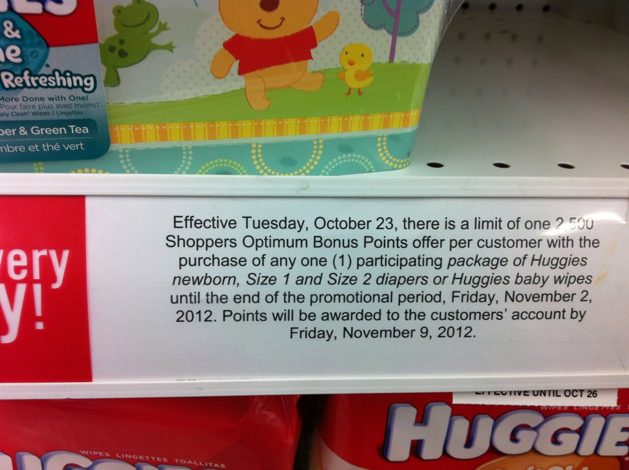 HUGGIES TUB FRENZY!