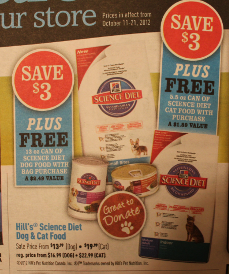 SCIENCE DIET Dog and Cat Food – CHEAP! FREE! and CHEAP! at PETVALU