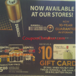 BATTERY MAIL IN REBATE