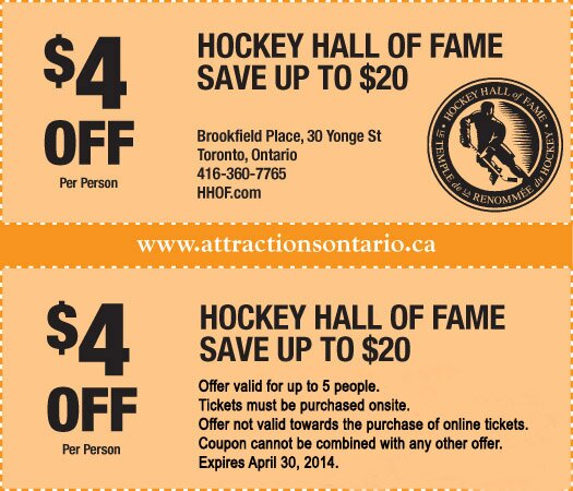 Hockey hall of fame free coupons