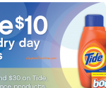 P&G Mail in Rebate Offer ~ $10 Prepaid Card when you buy Downy, Bounce or Tide